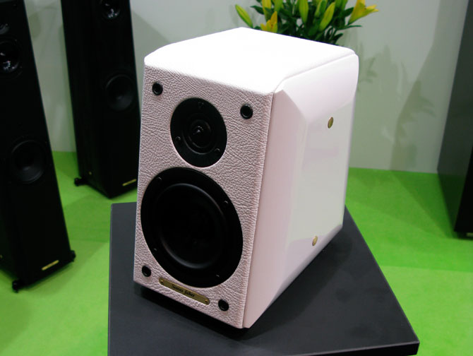 Купить Полочную акустику Sonus Faber Toy Speaker white в