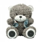 Ritmix ST-250 Bear BT Grey