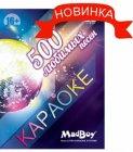 """Караоке DVD-диск MadBoy с каталогом """"500 любимых песен"""""""