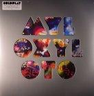 Виниловая пластинка Coldplay MYLO XYLOTO (180 Gram)