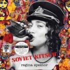 "Виниловая пластинка Regina Spektor SOVIET KITSCH (RSD 2016/Red vinyl + bonus 7"")"