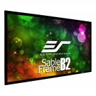 Elite Screens SB120WH2