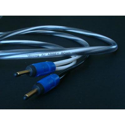 Studio Connection Reference Bi-Wire 2.5m (AR-REF-BI/4MM-4MM/2M5)