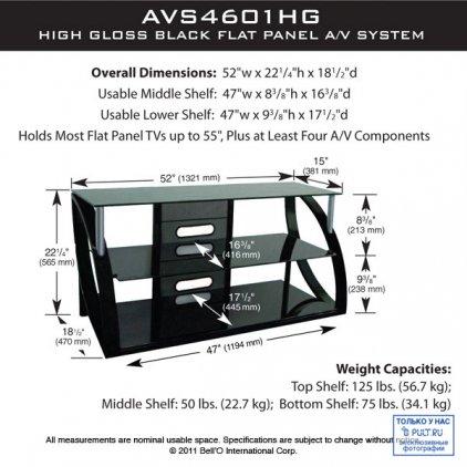 Bello AVS-4601HG