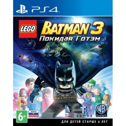 Игра для PS4 LEGO Batman 3. Покидая Готэм