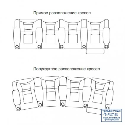 Home Cinema Hall Classic Корпус кресла ALCANTARA/155