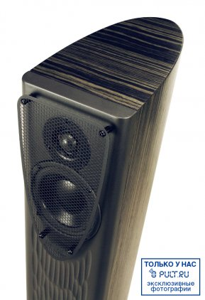 Albedo Audio HL 1.2 mahogany