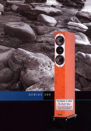 ASW Genius 300 blue