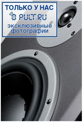 Dynaudio DM2/6 Black