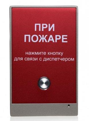 Вызывная панель BAS-IP AV-02 FP v3