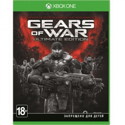 Microsoft Игра для Xbox One Gears of War: Ultimate Edition (18+)