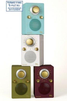 Tivoli Audio Portable Audio Laboratory wine/gold (PALWNEG)