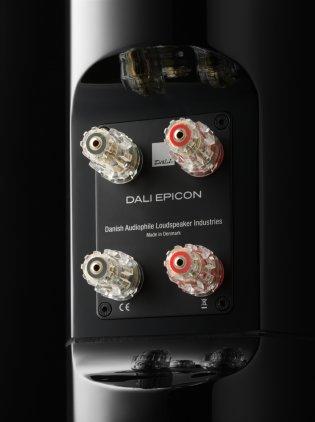 Dali Epicon 8 white gloss