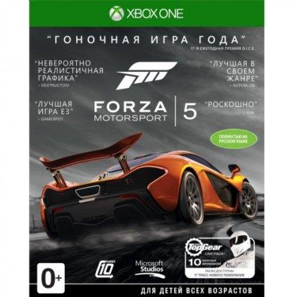 Microsoft Игра для Xbox One Forza 5 GOTY (PK2-00020)