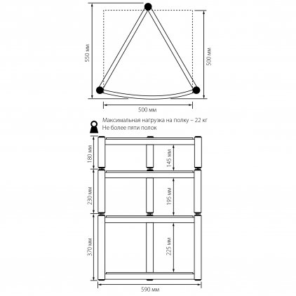 Atacama EQUINOX RS Single Shelf Module Hi-Fi - 145mm black/piano black