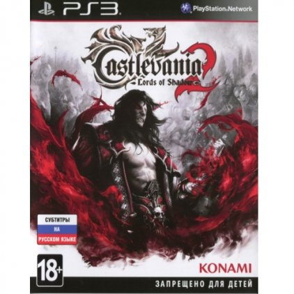 Игра для PS3 Castlevania: Lords of Shadow 2 (русская версия)