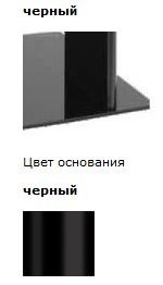 Ultimate PS 1244B black alu