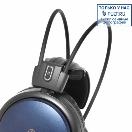 Наушники Audio Technica ATH-A700X
