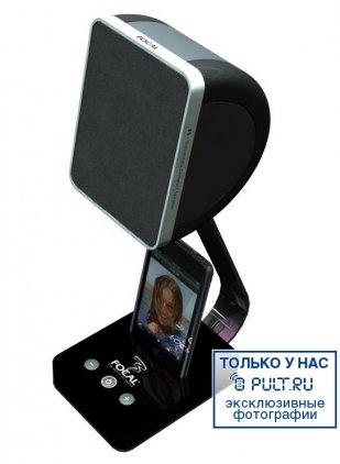 Focal XS Multimedia 2.1