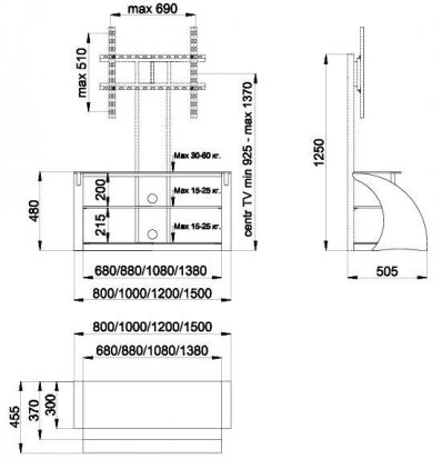 Подставка Akur Ракурс 1500 с плазмастендом