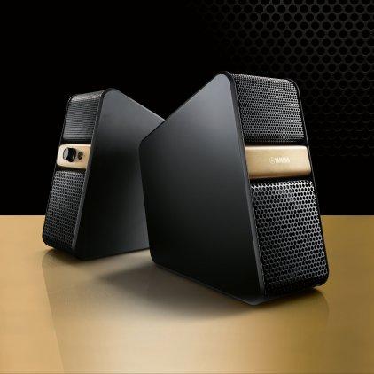 Yamaha NX-B55 gold