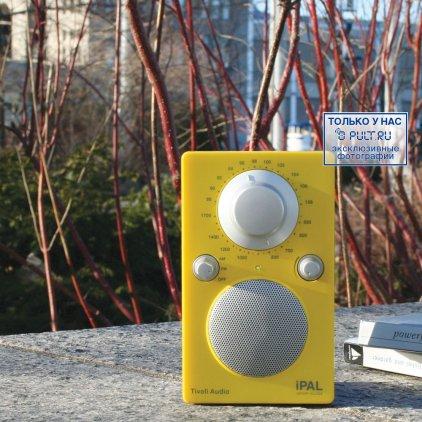 Tivoli Audio Portable Audio Laboratory high gloss red