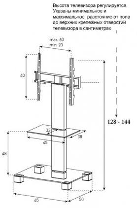 Sonorous PL 2515-B-INX