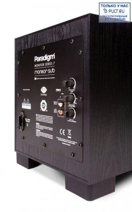 Paradigm Monitor SUB 8 black