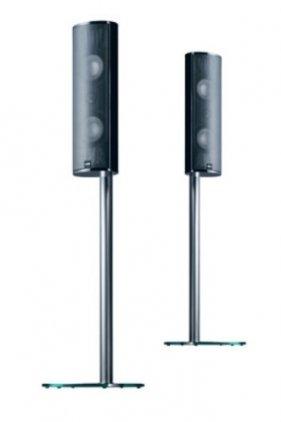Стойки под акустику Canton LS 250.2 black/silver