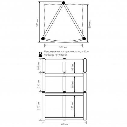 Atacama Equinox RS-2 Shelf Base Module Hi-Fi silver/piano black