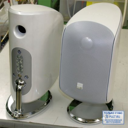 B&W M-1 white