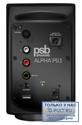PSB Alpha PS1 Black