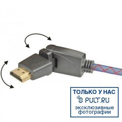 Real Cable HD-E-360 1.0m