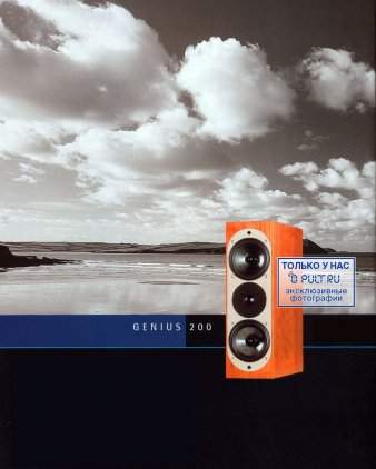 ASW Genius 200 blue