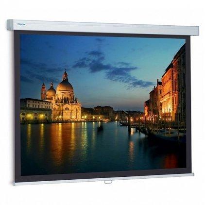 Экран Projecta ProScreen 240x240см Matte White настенный рулонный 1:1 (10200006)