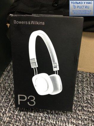 B&W P3 white