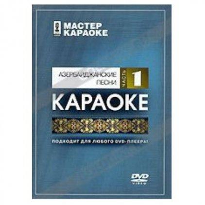 MadBoy DVD-диск караоке Азербайджанские песни 1