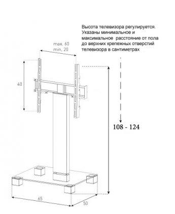 Sonorous PL 2511-C-INX