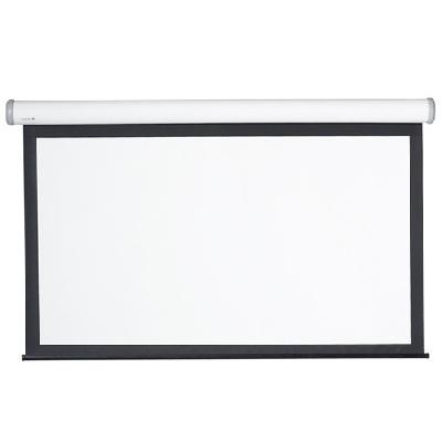 """Экран Digis DSEES-16905W_50 (Ellipse, white, формат 16:9, 238*300, 131"""", рабочая поверхность 163*290, MW)"""