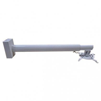 Крепеж для проектора Fix P800-1400 silver