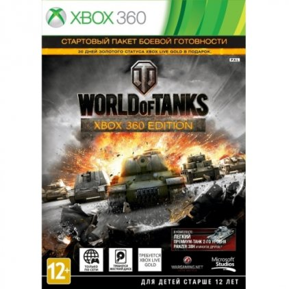 Microsoft Игра для Xbox360 World of Tanks (RUS)