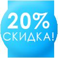 На все акустические системы серии Sonus faber Olympica скидка 20%