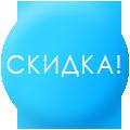 Наушники Denon по специальным ценам - ДЛЯ НЕГО И ДЛЯ НЕЕ!