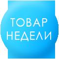 Товар недели - Наушники Beyerdynamic DT 770 Pro (80 Ohm)