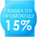 Скидка 15% на все наушники и микрофоны Audio Technica по промокоду AUTC15