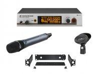 Радиосистема Sennheiser EW 365-G3-B-X