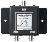 Audio Technica ATCS-D60/дистрибьютор/AUDIO-TECHNICA