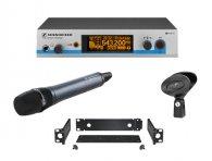 Радиосистема Sennheiser EW 500-945 G3-B-X