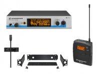 Радиосистема Sennheiser EW 512 G3-B-X