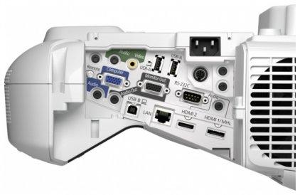 Проектор Epson EB-1420Wi